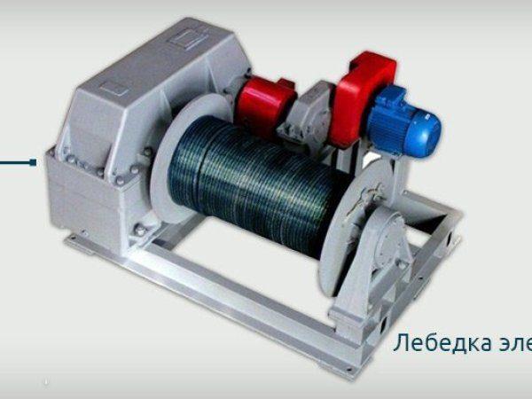 Лебедка электрическая ЛМТ-3