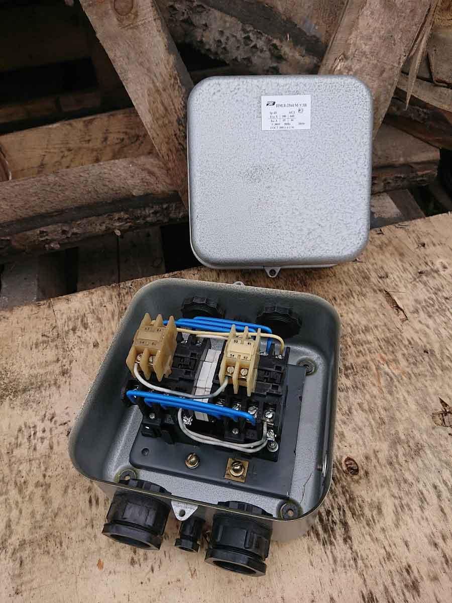 Электропусковая аппаратура